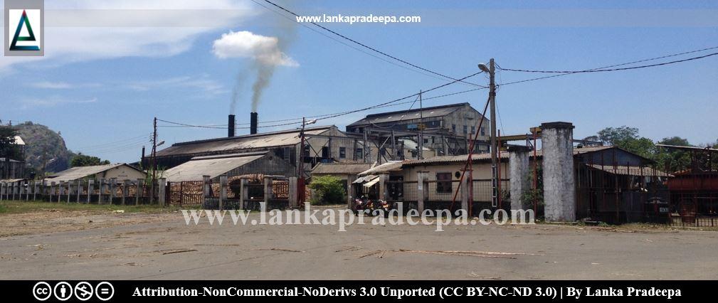 Hingurana Sugar Factory