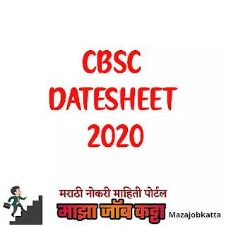 CBSC DATESHEET 2020