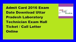 HPPSC SET Answer Key 2016 Cut off Marks State Eligibility Test 24 July Exam Analysis