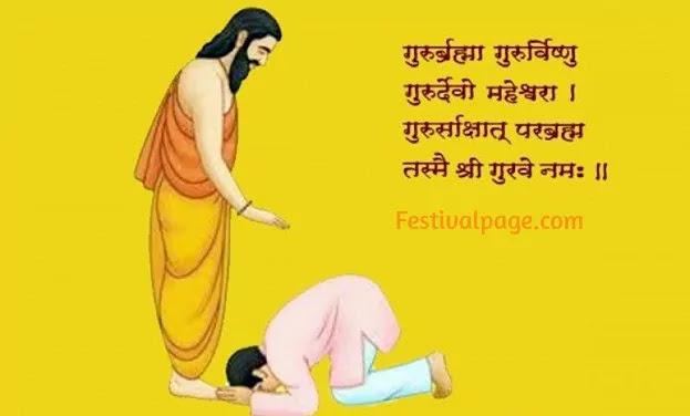 happy-teachers-day-sms-in-hindi