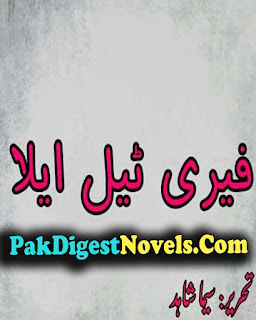 Fairy Tail Ella By Seema Shahid Urdu Novel Free Download Pdf
