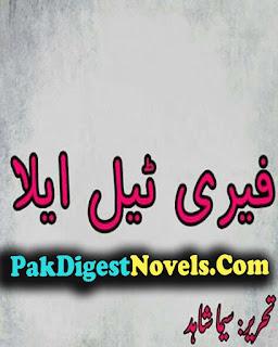 Fairy Tail Ella By Seema Shahid Urdu Novel Free Download Pdf