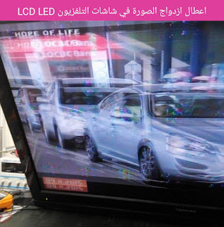 Picture malfunctions on the LCD LED TV and tips on how to avoid them