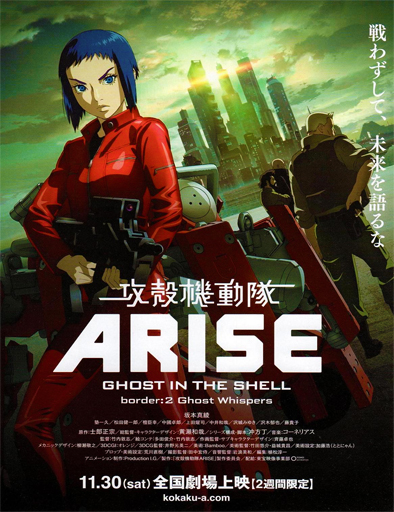 Ghost in the Shell Arise. Border 2 Ghost Whispers