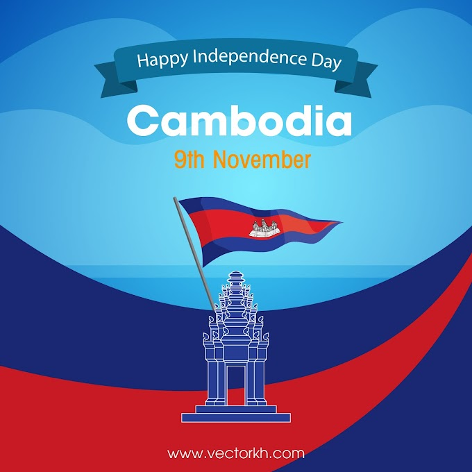 Cambodia Independence Day 9 November Vector 6