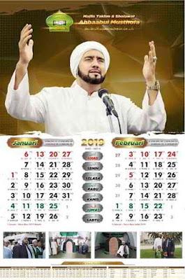 Berikut tampilan Kalender Habib Syech 2019 :