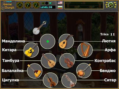 Струнни Инструменти Пъзел