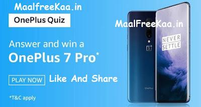 OnePlus Quiz