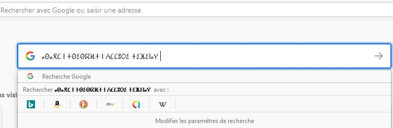 Firefox supports Tifinagh
