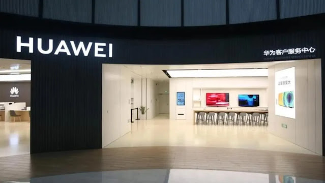 Huawei Robot Service Center