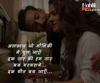 Dooba Dooba Lyrics from Helicopter Eela | Kajol | Arijit Singh | Sunidhi Chauhan