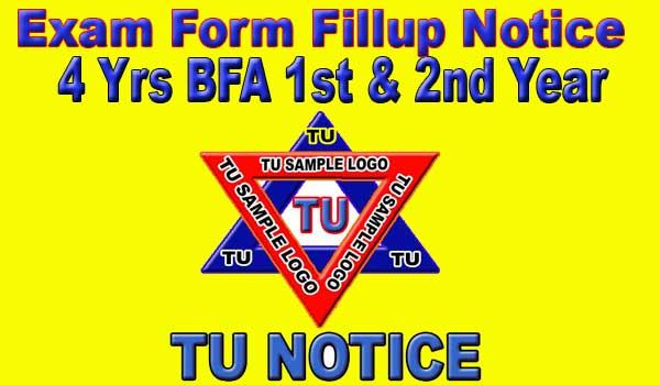 BFA Exam form Notice2077