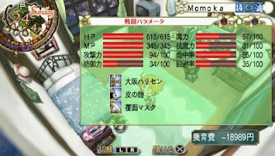battle-stats.jpg