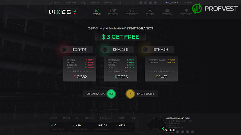 Новые платежки в Vixes