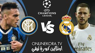 مشاهدة مباراة ريال مدريد وإنتر ميلان بث مباشر اليوم 25-11-2020  في دوري أبطال أوروبا