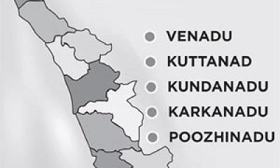 പ്രാചീന കേരളം