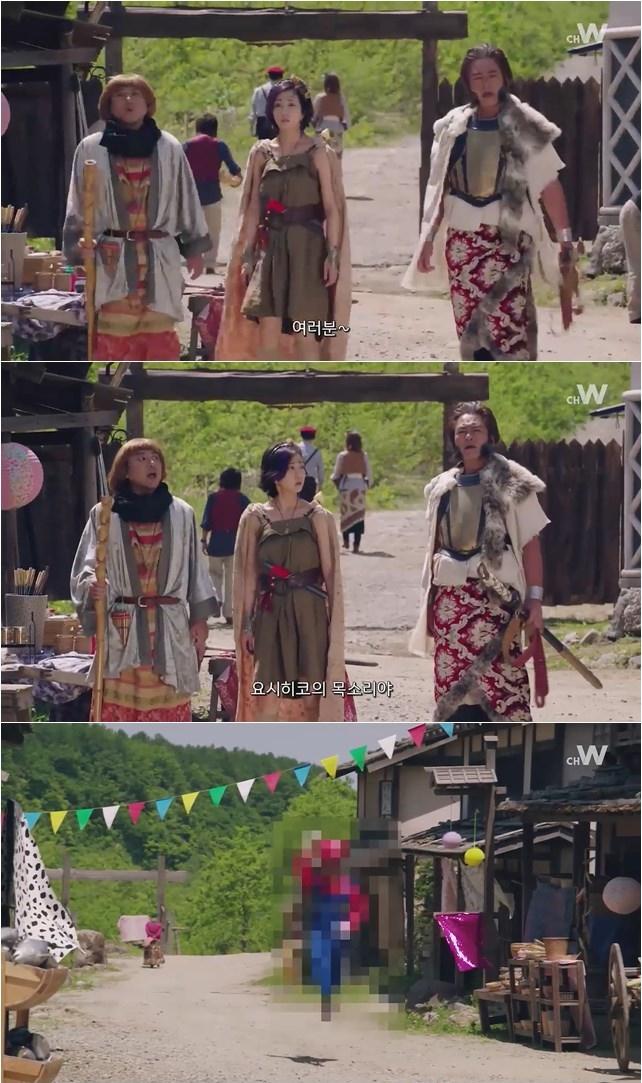 냉혹한 일본 드라마의 세계 - 꾸르