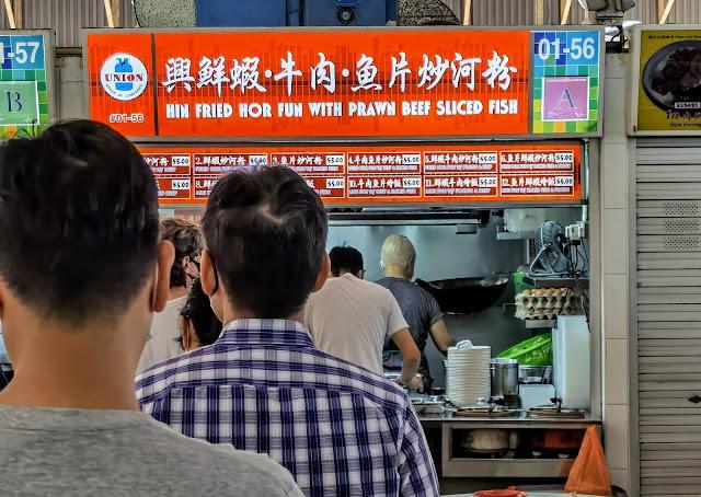 Ghim_Moh_Market_Food_Centre