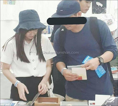 Skandal Maira Kuyama BNK48 Graduate scandal lulus kasus member.jpg