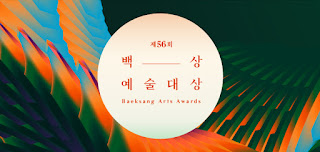 penyelenggaraan 56th baeksang arts awards