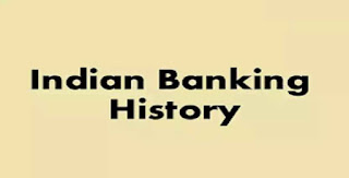 History of Bank in Hindi