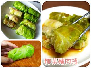 【食譜分享】 椰菜包一包就搞掂滋味椰菜豬肉卷