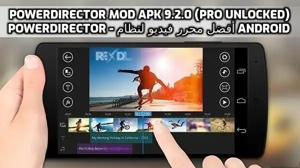 PowerDirector MOD APK 9.2.0  Pro Unlocked