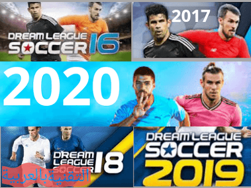 History of Dream League Soccer