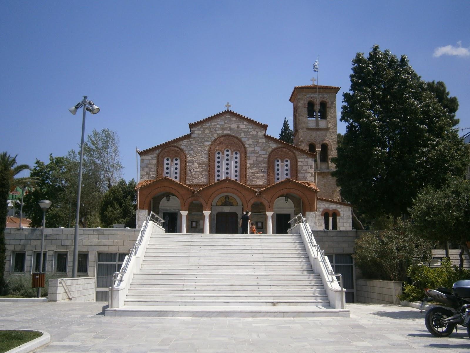 f74b35692c Οδός Ελλήνων  Φωτογραφίες από το ναό του αγίου Νικολάου στο Χαλάνδρι ...