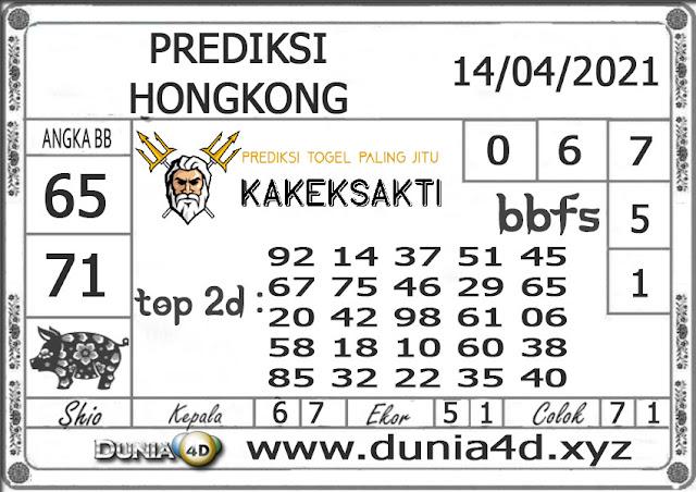 Prediksi Togel HONGKONG DUNIA4D 14 APRIL 2021