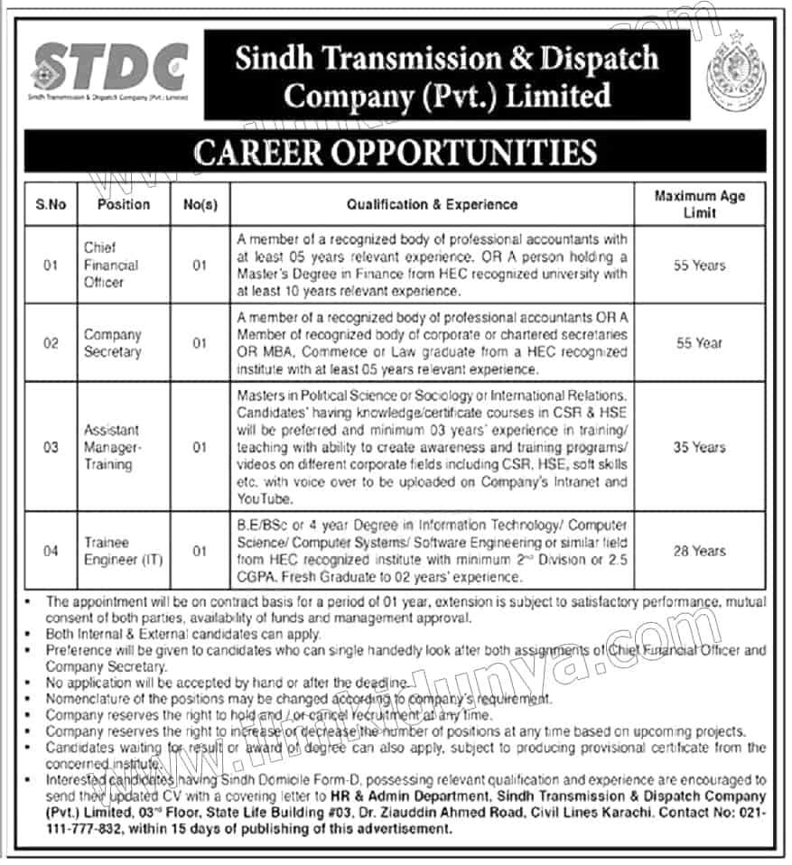 Jobs in Sindh Transmission and Dispatch Company Pvt Limited 2020