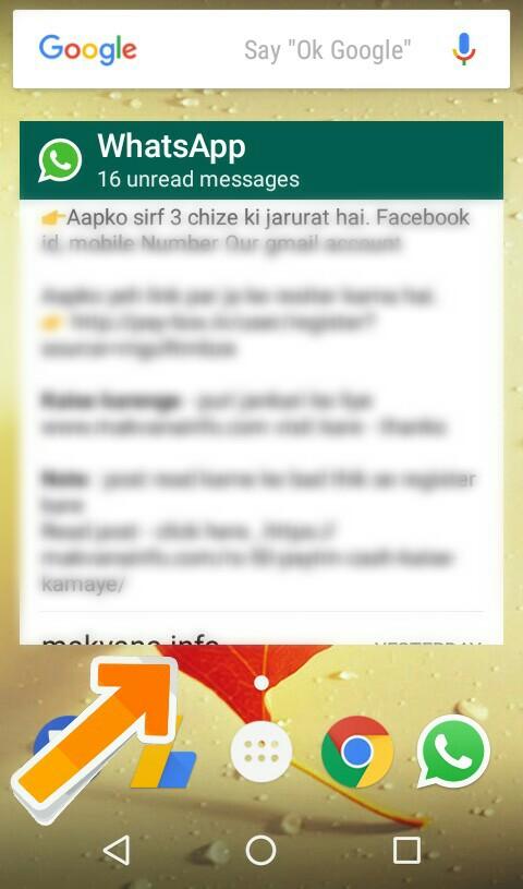 Sender-Ko-Jane-Bina-Whatsapp-Message-Kaise-Padhe