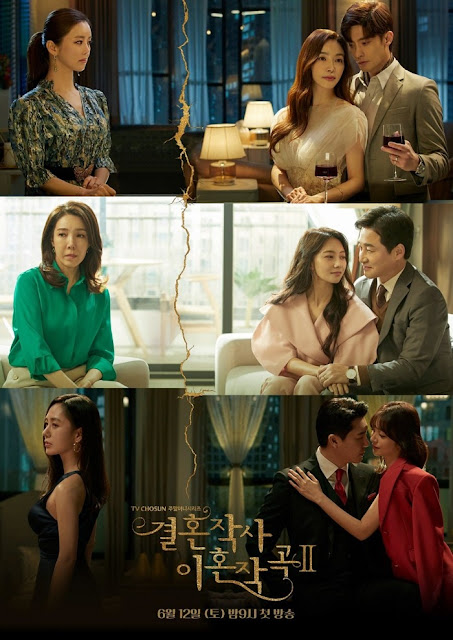Review dan sinopsis drama Love (ft. Marriage and Divorce) 2 (2021)