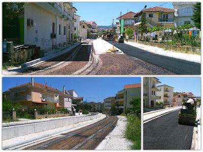 ΓΙΑΝΝΕΝΑ:Οδοφωτισμός και νέοι κάθετοι άξονες στην οδό Αριστοτέλους, στη Βρυσούλα - : IoanninaVoice.gr