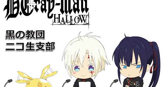 D.Gray-man Hallow transmisiones en vivo     |      ★All About D.Gray-Man★