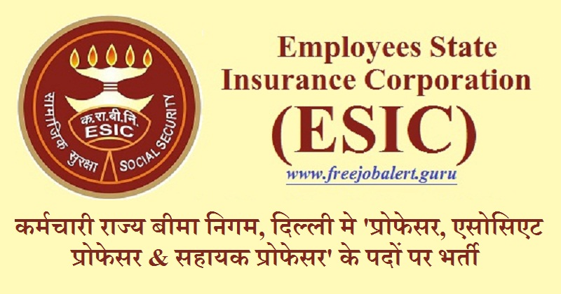 ESIC New Delhi Recruitment 2018