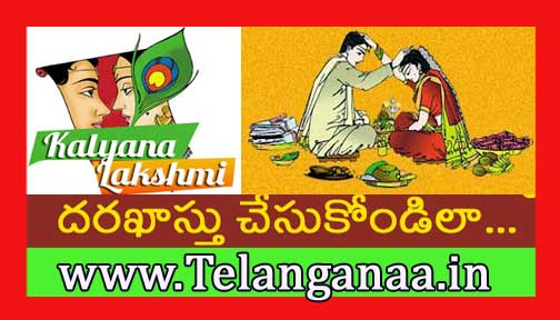 Kalyana Laxmi Application SC / ST / BC / EBC | Application | eligibility /Online Apply