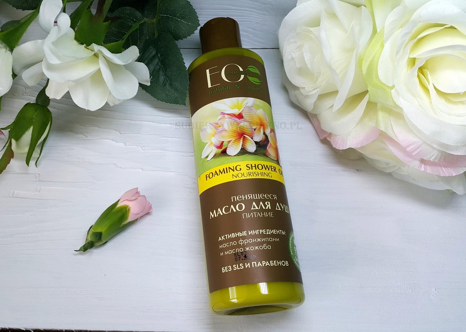 Karaibski odżywczy olejek pod prysznic Ecolab