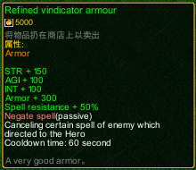 naruto castle defense 6.0 Item Refined Vindicator armour detail