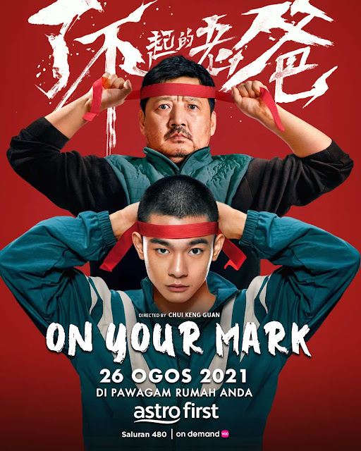 on your mark astro first