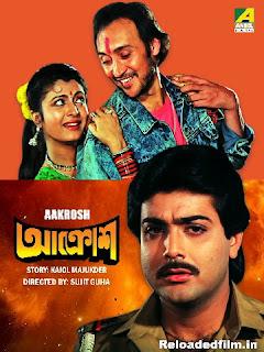 Aakrosh Full Movie Download Filmywap