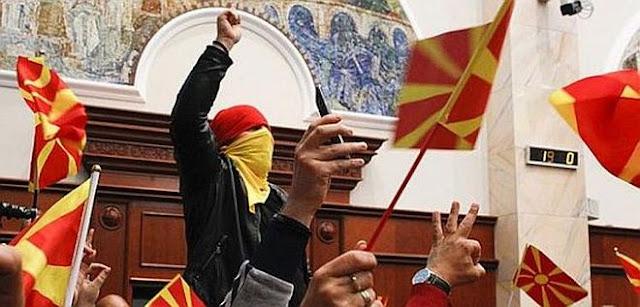 Γιατί η Ελλάδα ΔΕΝ μπορεί να υποχωρήσει στο θέμα της ονομασίας των Σκοπίων; Ποιος ο ρόλος των ξένων δυνάμεων
