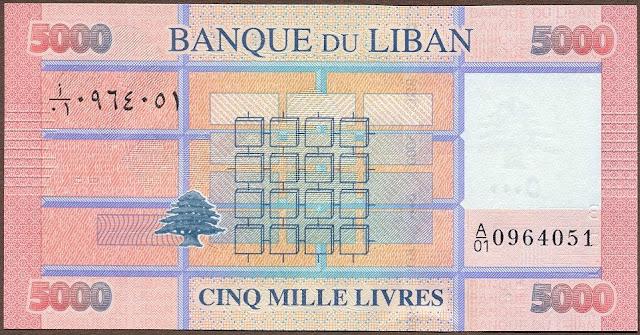 Lebanon money 5000 Livres banknote 2012
