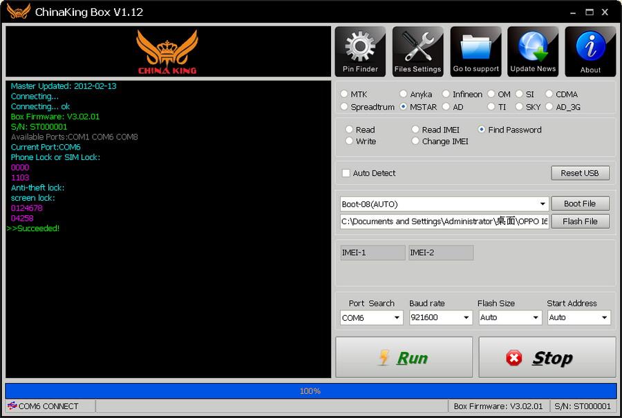 China king box firmware samsung