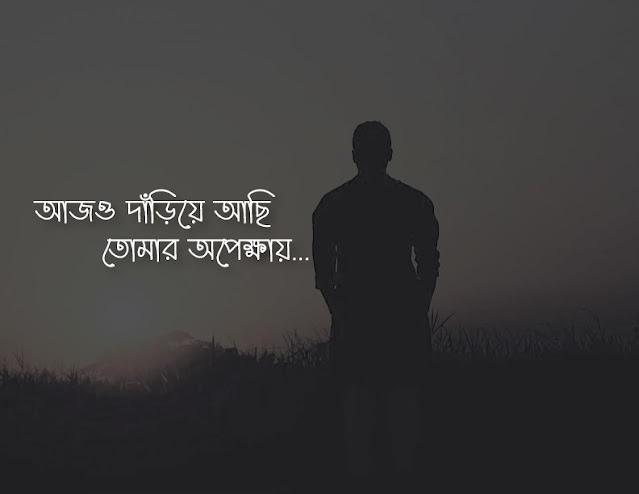 Saeed Hostolipi free Bangla Font download.  ফ্রি বাংলা ফন্ট সাঈদ হস্তলিপি ডাউনলোড করুন। messi international goals