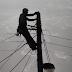 Εύβοια: Σε ποιες περιοχές θα γίνουν διακοπές ρεύματος την Δευτέρα (17/2)