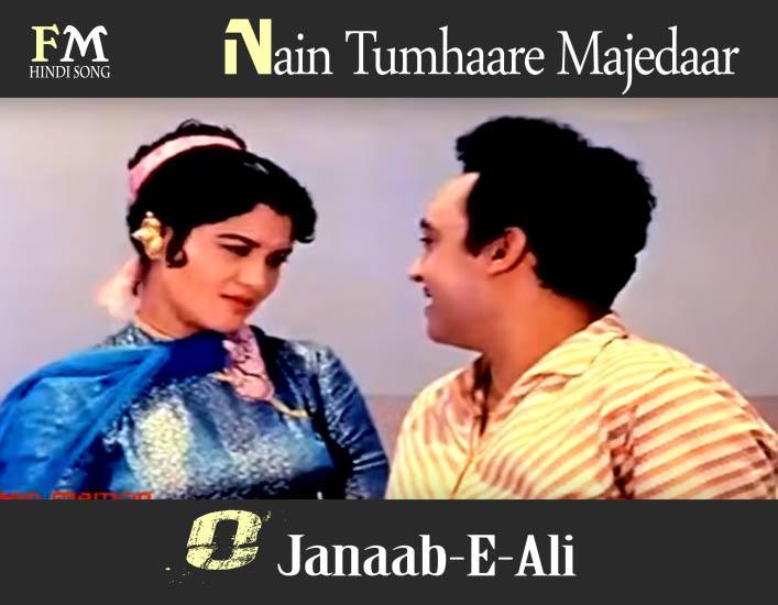 Nain-Tumhaare-Majedaar-Jungli (1961)