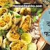 चने की दाल के फरे पीठा बनाने की विधि - Chana Dal Ke Phare Or Pitha Recipes In Hindi