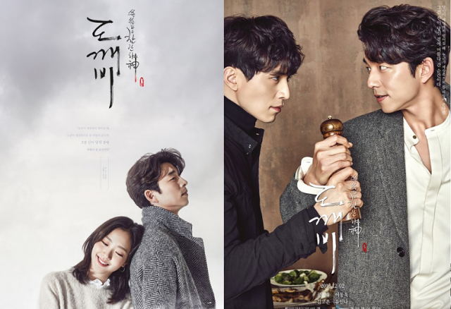 Goblin / Guardian: The Lonely and Great God - (KDrama Review)