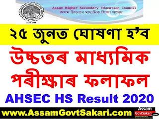 AHSEC HS Result 2020
